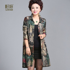 Clothing for ladies Seeds with passion