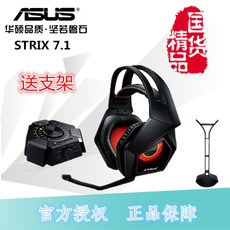 Наушники ASUS STRIX 7.1 USB