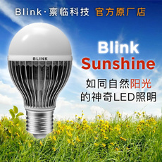 LED-светильник Blink Sunshine LED 97