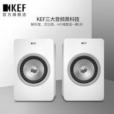 Мультимедийная акустика KEF X300A Wireless HIFI