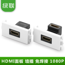 Розетка Green/linking Hdmi 86 1.4 90