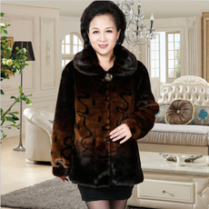 Clothing for ladies OTHER 70