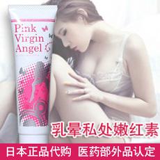 Pink virgin angel