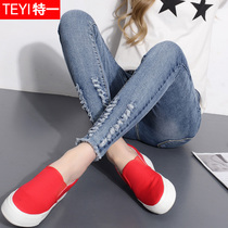 Spring and summer hole in the Korean version of the slim slimming stretch skinny jeans