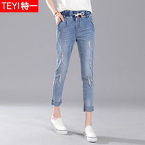 Elastic waist worn loose Korean feet in summer pants
