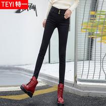 High elastic waist size mm weight feet pants