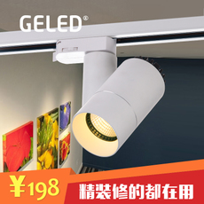 Прожектор Geled LED COB