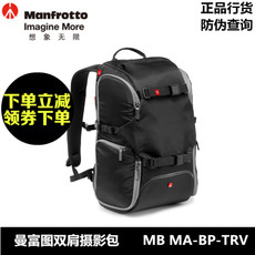 сумка для фотокамеры Manfrotto MB MA-BP-TRV