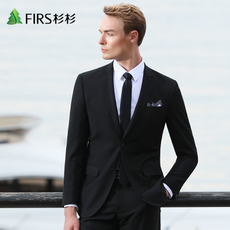 Business suit Firs fxwb6049 GFirs/2017