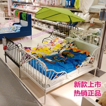 Wuxi purchase long IKEA Baby iron bed