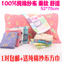 100% pure cotton cotton yarn three-layer Gauze fabric pillow cartoon couples on both sides a common pair of genuine