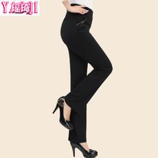 Женские брюки Yao Qi yq515