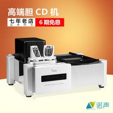 CD-плеер Yaqin SD-35A Hifi Cd Cd
