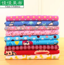 Short cotton plush fabric sueding pure cotton double short wool-cotton baby sweater flannel quilt fabric