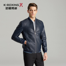 Leather K/boxing fplv1314 2017