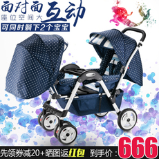 Stroller for twins Shinema