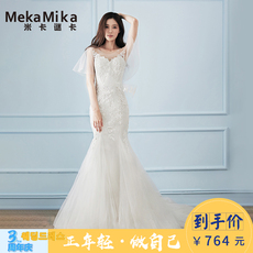 Wedding dress Mekamika mk164 2017