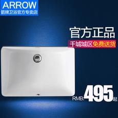 Раковина встраиваемая ARROW AP4008-1