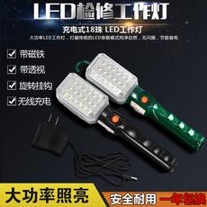 Лампа-переноска Car of Qian Led