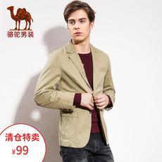 Пиджак, Костюм Camel 3s15301