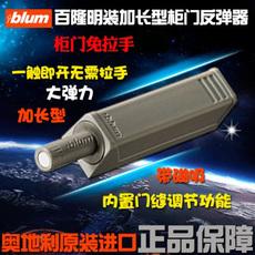Защитный бампер для мебели Blum TIP-ON