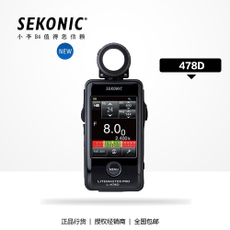 Экспонометр World of light SEKONIC L-478D