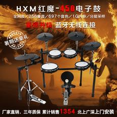 Электронный барабан Hxm HD008X XD450