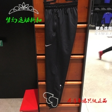 Брюки спортивные Nike Dri-FIT 683143/683901/620068/683886