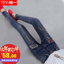 Holes was thin and velvet padded Korean pencil pants