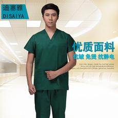 Униформа для медперсонала Disaiya dsy183d