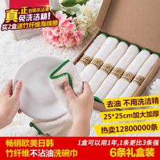 Салфетка для уборки пыли LJ