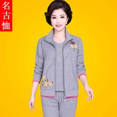 Одежда для дам Old shirt mx17520