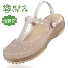 Тапочки для дома Veblen 6601