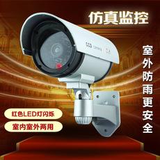Камера с моделированием процесса слежения Hong