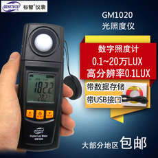Люксметр WISE gm1020 0.1LUX