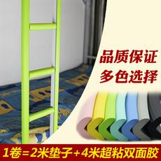 Мягкая фактурная ткань Yi Lanke tmalltest1