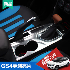 Крышка тормозного суппорта St sporttech GS4
