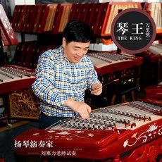 Цимбала Xinghai instrument 402