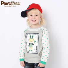Children's sweatshirt Paw in paw pcma54941m