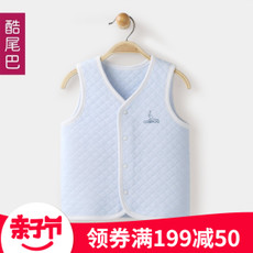 Children's vest Cobroo co/bn670009