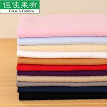 Cotton warm air layer knitted fabrics of combed pure cotton fabric breathable underwear not ball class a cotton sweater