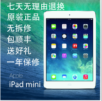 Apple/�O�� iPad mini(16G)WIFI�� ipadmini1���� 4G����ƽ��2��