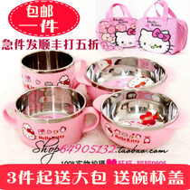 ���]�n���hello kitty�P��؈��ͯ���n���ˮ���ײ�;����b
