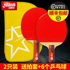 Набор для пинг-понга Double Happiness xd002