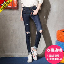 Slim hole in the spring the Korean version of slim stretch skinny jeans