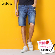 Jeans for men Cabbeen 3162117011