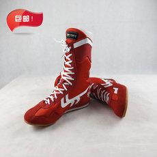 Обувь для бокса Sportpioneer qjx01