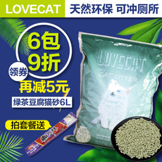 Lovecat litter LC01 LoveCat 6L*1
