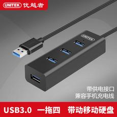 USB-хаб Superior to those y/3089bk Usb