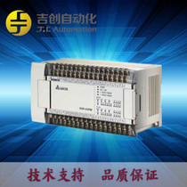 Delta PLC controller DVP32EH00T3 32 host PLC PLC made Delta in South China agent